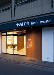 faith hair make 西院