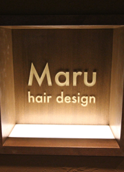 Maru hair design